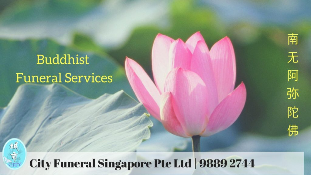 funeral-service-singapore-city-funeral-singapore-buddhist-funeral-service-main